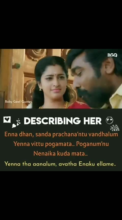 ❤️  #vijay #vijaysethupathi #loveness #tamil #vjs #sivakarthikeyan #movie #musicallyapp #stayroposo #loveroposo #insta #kollywoodcinema #whatsappstatussongs #vjsethupathi_fans #thala-ajithlove