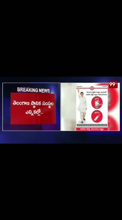 #janasena #pawankalyanfc #news