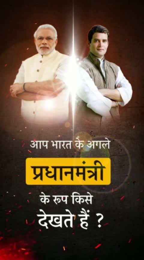 Modi ka congres S P aur BSP par hamla