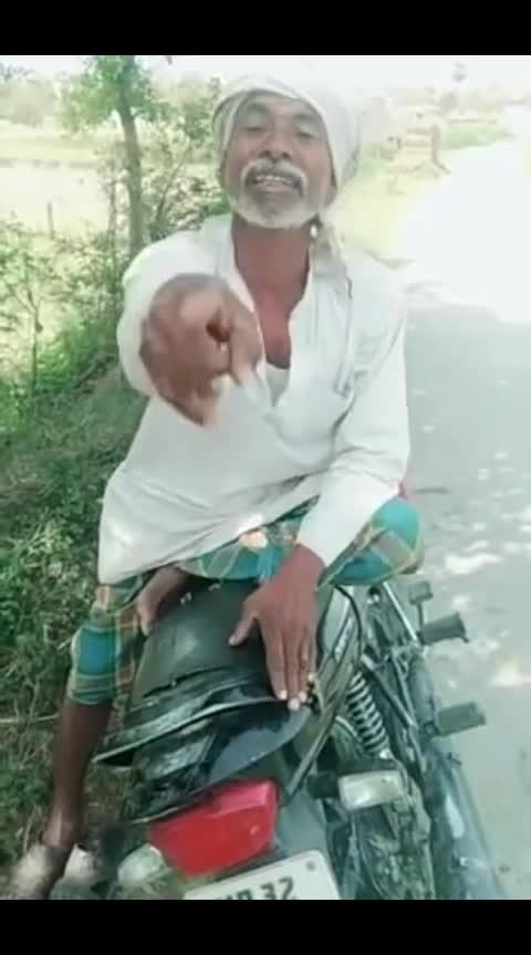 Sahi pakde hai re baba #haha #haha-tv #roposo-haha #roposo #haha-funny #haha-fuuny-video #funny #roposo-funny #pubg #pkmkb