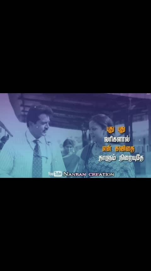 #tamilwhatsappstatus #tamilwhatsappvideostatus #tamilwhatsappstatusvideosong #tamilwhatsapp #tamilwhatsappstaltus #tamillove #tamillovesong #tamillovestatus_ #tamillovesongs #tamilbgm #loveing #lovesongs #jothika #tamilsadsong #tamillovebgm #wow #creativebiz