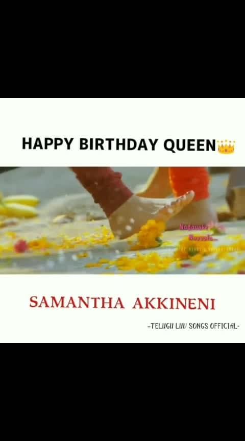 HAPPY birthday queen #samanthaakkineni   Follow👇👇 @telugu_luv_songs_official #mrmajnu #varuntej #vijaydevarakonda  #samantha #mehreen #husaru #patas #anchorali  #Tollywood #lovestatus #extrajabardasth  #akhilAkkineni  #rashmika  #keerthysuresh #keerthysuresh #beststatussongs #statusfrowhatsapp #whatsstatussongs #lovesongs #lovestatus #lyricalsongs #lyricalstatus #whatsappstatuslyrics #whatsapplyrics #love #premavennela  #chitralahari