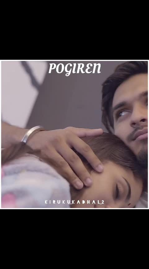 POGIREN ❣️ #csk   #thala_dhoni   #chinnathalaraina  #csk_fan   #bollywood    ,#thala    ,#thalapathyvijay     ,#csk_fan     ,#tamil    ,#roposotamil     ,#roposo-wow    ,#roposo-wow   ,#lovescene    ,#lovescenes    ,#tamilwhatsappstatus    ,#love    ,#lovefailure    ,#bgm    ,#roposo-feed    ,#roposo-mgr    ,#thalaajithkumar    ,#ajithkumarfans    ,#ajithkumarfc    ,#sarkar    ,#petta    ,#pettaparaak    ,#madhavan    ,#madhavanlove    ,#madhavanlove    ,#roposomodels    ,#rowdybaby      ,#maari2