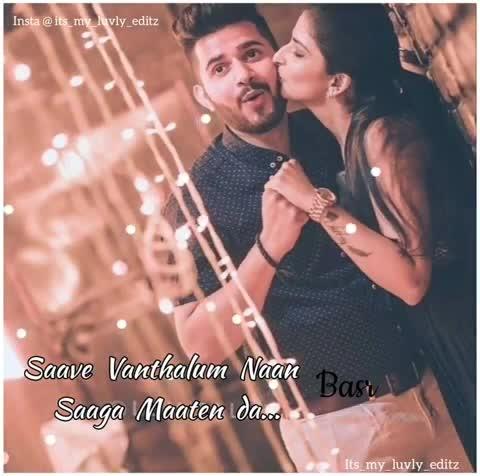 Kanukulla nikkara en kadhalaney😘🚶👈💁💕@sowndhargiri #feelingblessed #happieness #love----love----love #husbandandwife