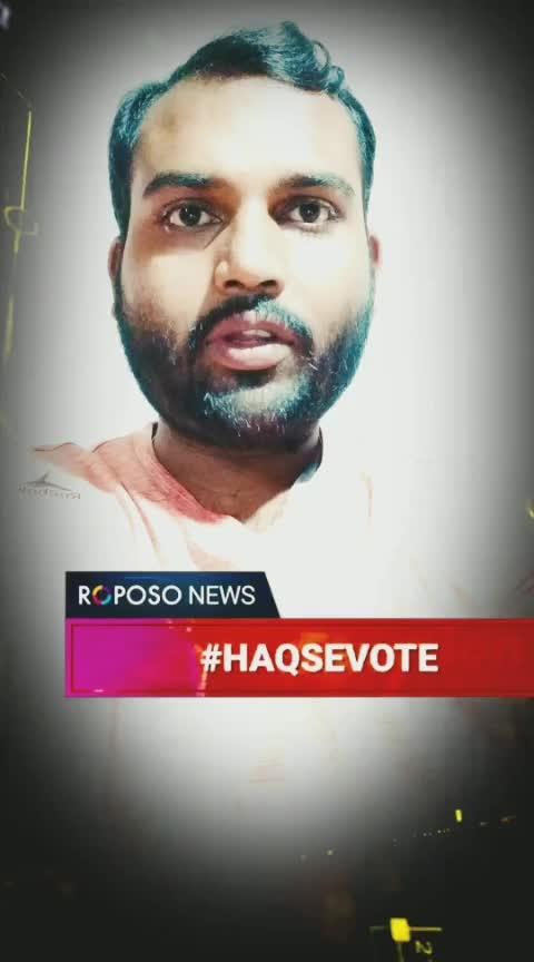 #haqsevote #నాలుగో విడత పోలింగ్
