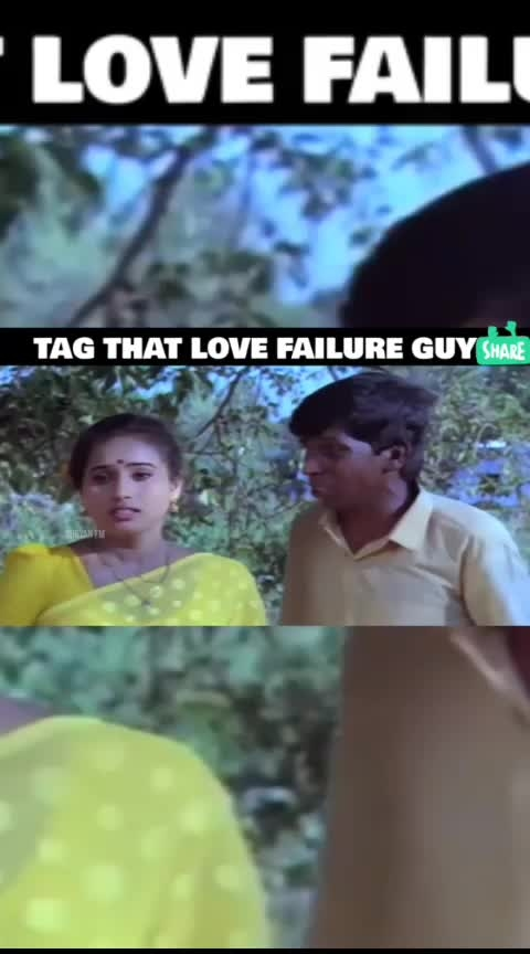 True Love Feeling...😢 #lovefeelings #lovefeeling #lovefeel #vadivelucomedy #vadiveluversion #lovefailure #lovefeeling #lovefailures #boys_feelings #girlsfeeling #teachers #teacher-student #teacher_love #troll #trolls #bengli-troll #trolling #trollindia #vadivelutroll #roposo-trending