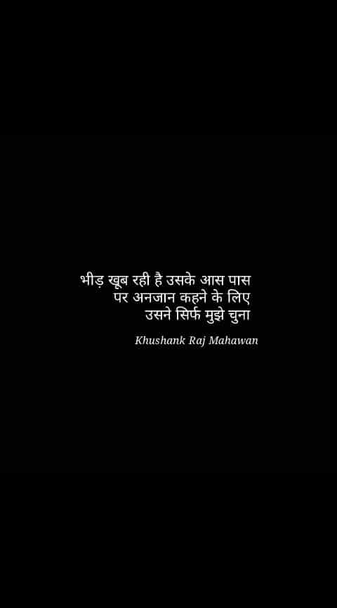 #featureme #ropososoulful #soulfulquotes #roposo-soulful #instaquotes #hindiquotes #roposo-quotes #quotesdaily #instagood #writerscorner #writersofinstagram