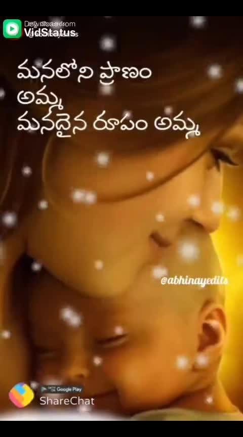 #roposotelugu #anjalimoturi #telugusongs #goodmorning #wishes #truelove #girlsfashion #motherslove