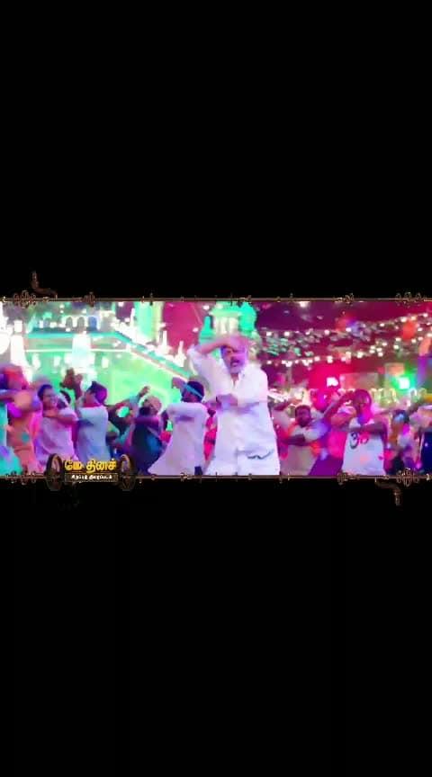 Long Live, Happy Life. அடிச்சு தூக்கு ! மே தினத்தன்று #தல #அஜித் அவர்களின் ஆர்ப்பரிக்கும்  அதிரடியான நடிப்பில் புத்தம் புதிய மெகாஹிட் திரைப்படம் #விஸ்வாசம்  Watch  #Viswasam Tomorrow at 6.30 PM Only On  #SunTv #MovieOnSunTv #ViswasamOnSunTV #Thala #Ajith #MayDay #Thala48 #Thala60