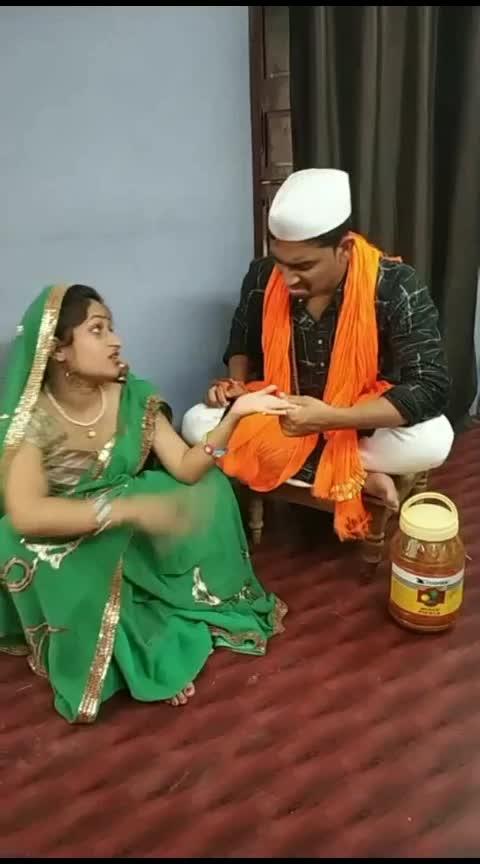 पैसा टिकटच नाही 😜😜#marathi #marathicomedy #marathicouple #marathijokes #girigajanan