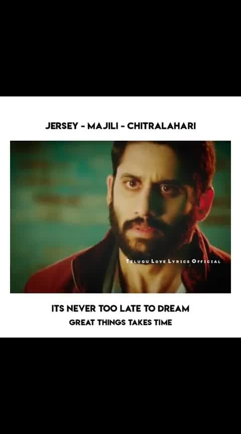 #jersey #nani-jersy #chitralahari #majili #nagachaitanya #samantharuthprabhu #samanthaakkineni #saidharamtej #majilisong #jersey-majili-chitralahari #roposo-beats #roposo-telugu #telugubgms #bgmlovers #besttelugusongs #teluguhearttouching