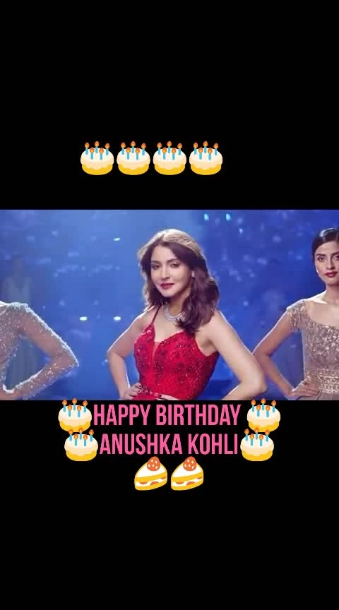 Happy birthday mrs. anushka kohli#happybirthdayanushkasharma