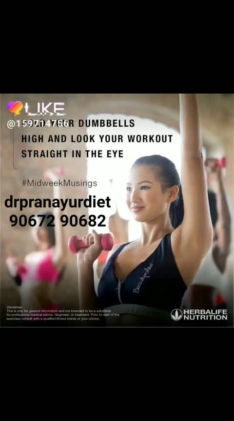 Keep pumping, guys! It's only two days to the weekend, so don't start your cheat days early!  #MidweekMusings  #workout  #lift  #healthyyou  #running #drpranayurdiet