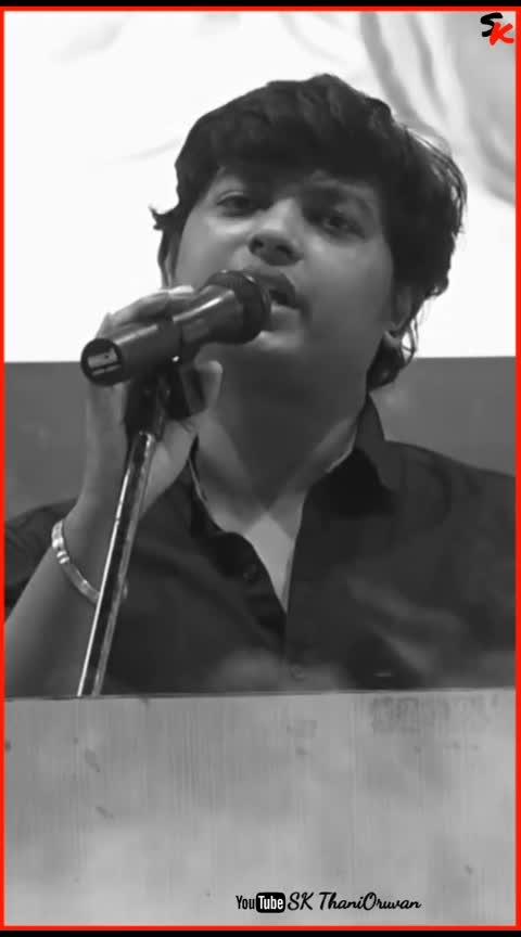#uriyadi #vijay #motivationalspeaker