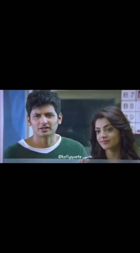 Movie name : Kavalai Vendam #kollywood #kollyvids #tamilcinema #kollywoodvideos #tamilmoviescenes #tamilmovies #tamilmovie #tamilvideos #ep_endrendrum_punnagai
