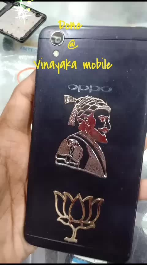 #vinayakamobiles #logo designing #logo #stickers #mobile #appleiphone ##cellphone #stickers #stickerart #mobiles# #cover #my-art #art #appleiphone #logo designing #creatvity #create #rops-star #roposolovely #roposo-talente #roposolike #roposoviews #roposofollow #roposofollowme #roposofollowing #mobile #mobilebackcover #mobilephone #mobile covers #mobliesticker#i phone #appleiphone #stickerart #stacks #stickerlove #mobilelovers #wapping #looking #roposo-good#1millionaudition #1millionviews #1million #1millionauditionindia #1milliondreams #1milllionslikes#shivaji_maharaj #shivajimaharaj #shivaji