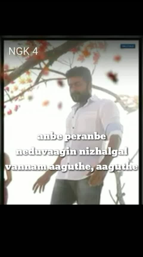 anbe....  peranbe.......  #ngk_movie #ngksong #suryalove #suryafansclub