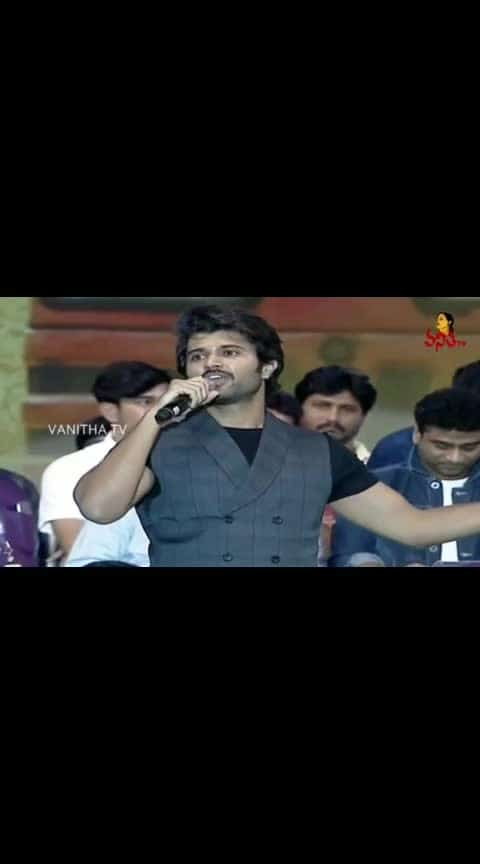 mahesh smile at vijay devarkonda speech regarding maharshi #rowdy # comarade