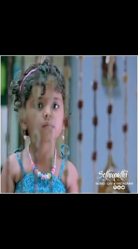 This Scene And The BGM ❤ #vijaysethupathi #sethupathi #parenting #understanding #beautifulscene