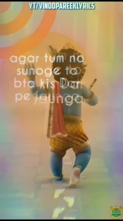 #jaishreekrishna___ #radheradhe  #nice_song #shyambaba 🙏🙏