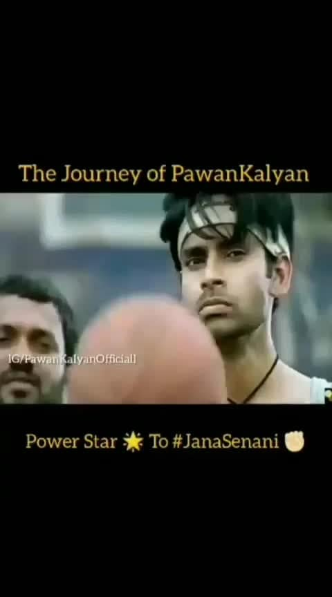 #జనసేన పార్టీని #ropo-love   #roposoness  #roposo-janasenaparty   #kew  #keka  #super  #exlent_speech #kirakparty  #osammmmmmmmm  #power  #ster  #pavan  #kalyan  #powerstarpawankalyan  #pavanism  #jai_janasena #jai