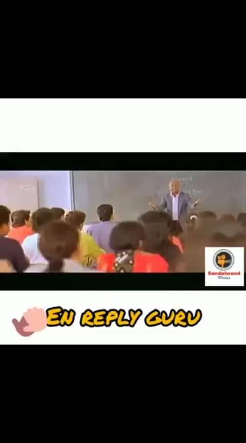 😂@kannadabeatz @kannadatv143 @kannadaroposo #kannada #comedy
