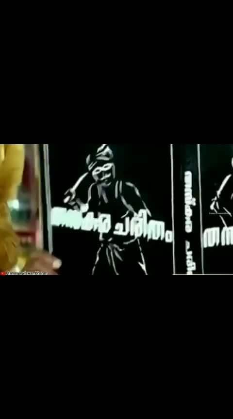 Fejo 😎😎😎 . .  #ay_cobra_team_support #mathrubhumi #suriya  #varanamayirammovie  #thalapathy  #trollcompany #mallumalayalammedia #mallureposts #malayalammedia #mohanlalhits  #mammootty  #mallumix  #malluthugs  #comedystars  #thugs  #malluvideos  #versatilemedia  #manavalan  #harisreeashokan #roposo-malayalam  #trollmalyalam  #surajvehjaramood  #dasamoolam  #instagram  #mallunews  #malayalamtrolls  #ramananmedia #jagathy_evergreen_comedies  #saleemkumar
