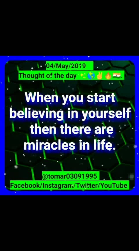 #tomar03091995  #success  #leadership  #motivation  #mlm  #inspiration  #never-lose-ur-hope  #giving  #up  #thaught_of_the_day