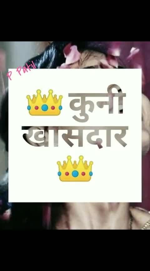#hrutadurgale #hruta12  #hrutalovers  #phulpakharu #mandehi #amdar  #-----roposo  #in-love- #badnam song👌👌mankrit .😍😍😉  #gururandhava  #rada #marathi_status #samntharuthprabhu