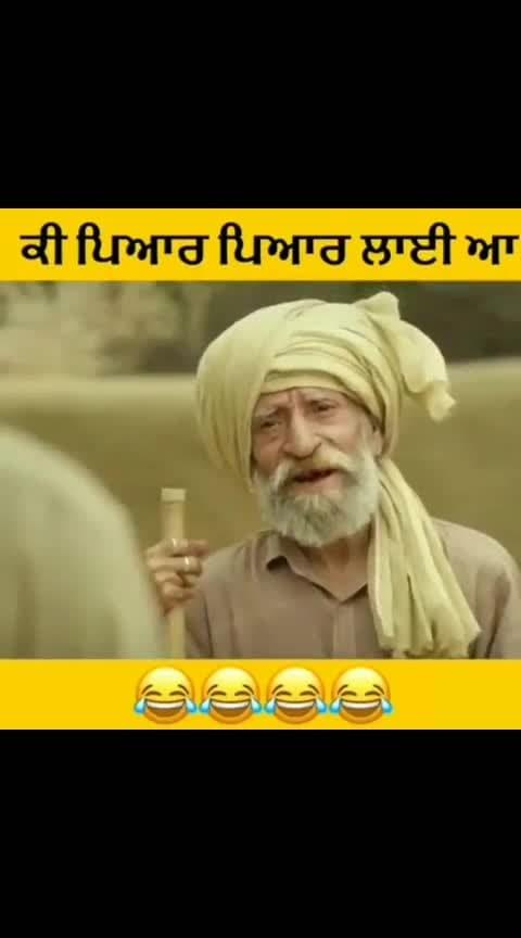 😂😂 #hahahahahaha #funnyvideos #punjabiway #punjabivideos #comedy