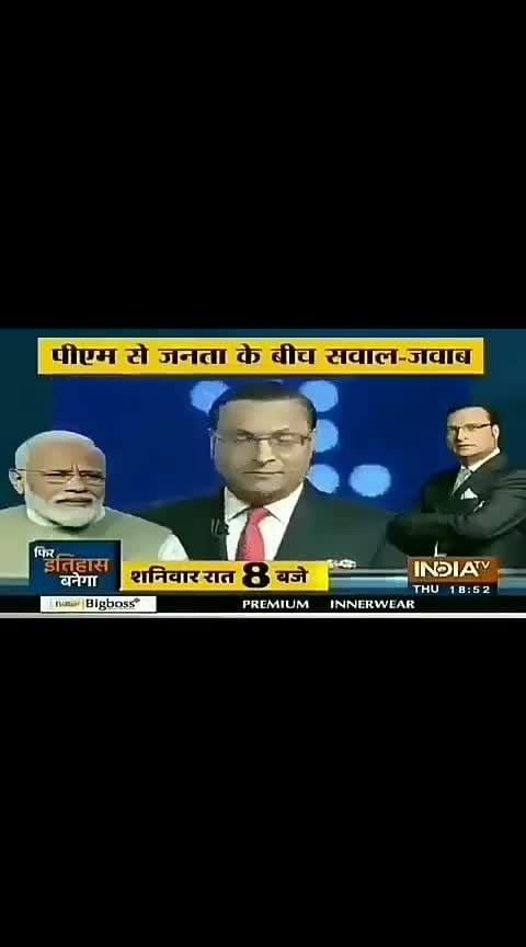 घर में घुसकर मारा है । आज शाम 8 बजे India TV देखना  न भूले। @narendramodi @rajatsharmalive @indiatvnews @bjpfanclub.56inch #mainbhichowkidar #narendramodi #namo #amitshah #namofamily #namofan #government #presidentofindia #politics #yogiadityanath #indiafirst #bjp #bjym #bjp4india #bjpmadhyapradesh #india #nationfirstlove #bjputtarakhand #bjpkarnataka #bjp4gujarat #bjpmaharashtra #bjp4up #bjpdelhi #bjpfamily #bjpfanclub #namofanclub #phirekbaarmodisarkar