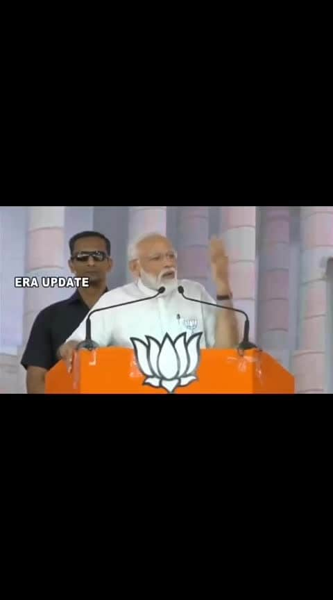 modiji > part 2 for more video follow my account. #roponess #ropo-ropo #roposo #ropos #ropo- #-----roposo #roposo-roposostar #ropo- #ropisodaily #ro-po-so #ro-love  #roposo-lov ,#roposolook ,#love----love----lov #love #loveness #loveing #loveing  #morningscenes #narendramodi #naresh #narayanjewellers ,#narendra_modi  #narendra #modi #pm-modi #modi-india #pm-modiji-namo