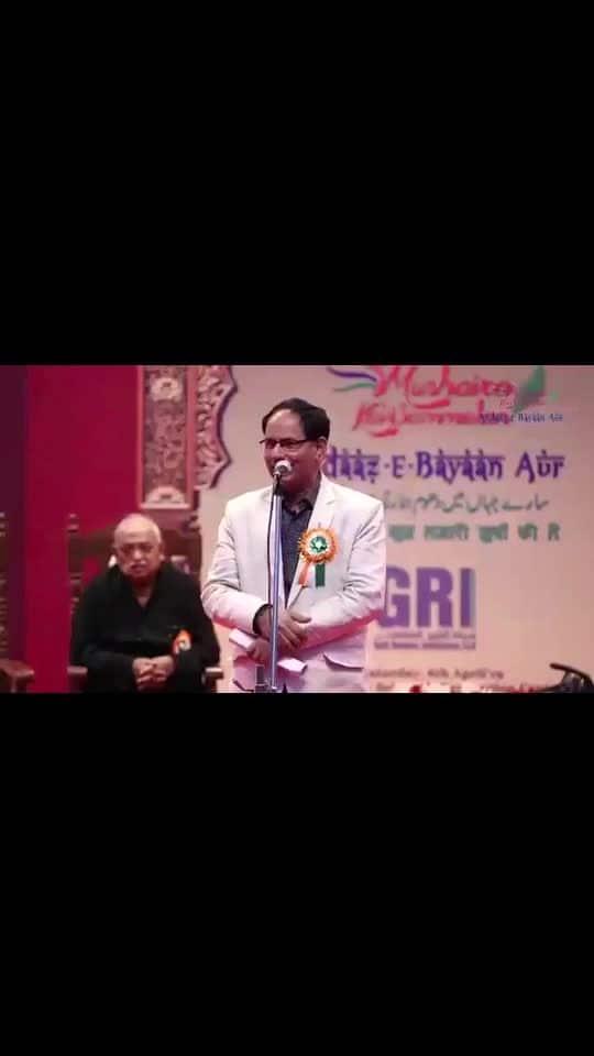 #sampath #sampathnandi #poetry #politics #shayari #patriotism #pm-modi