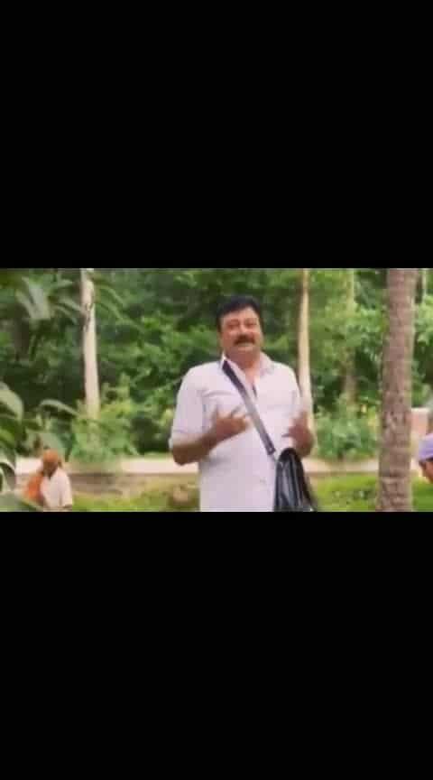 തൊഴിൽ ഉറപ്പ് പദ്ധതി 😆😆 #ha-ha-ha #jayaram_comedy #mallu #thug life #roposo-comed #comedynight #roposo-ha-ha-ha-babana-plzz-follow-me