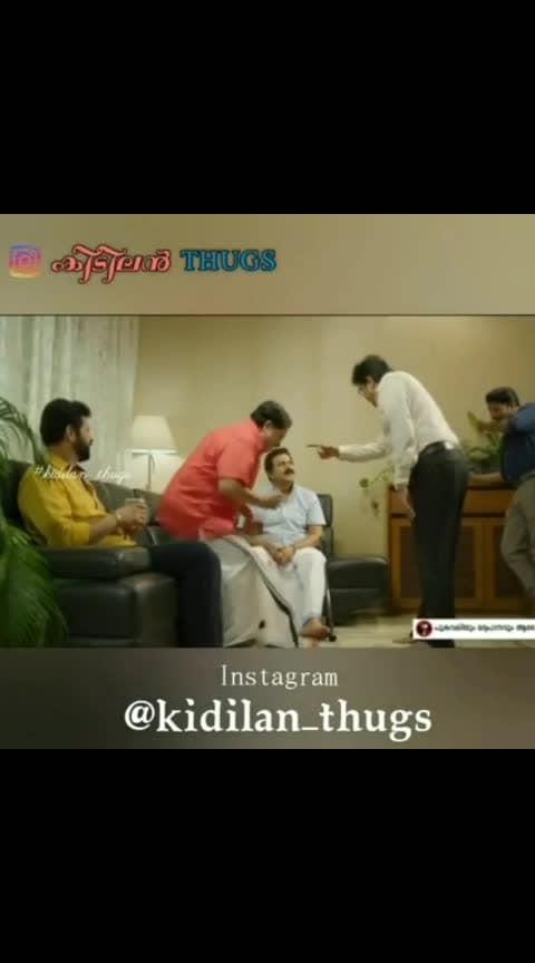 Thug life 😎 #thuglife #siddique #jagadeesh