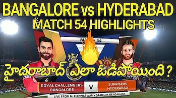 Royal challengers Bangalore Vs Sunrisers Hyderabad Match 54 Highlights | IPL 2019 | ITC