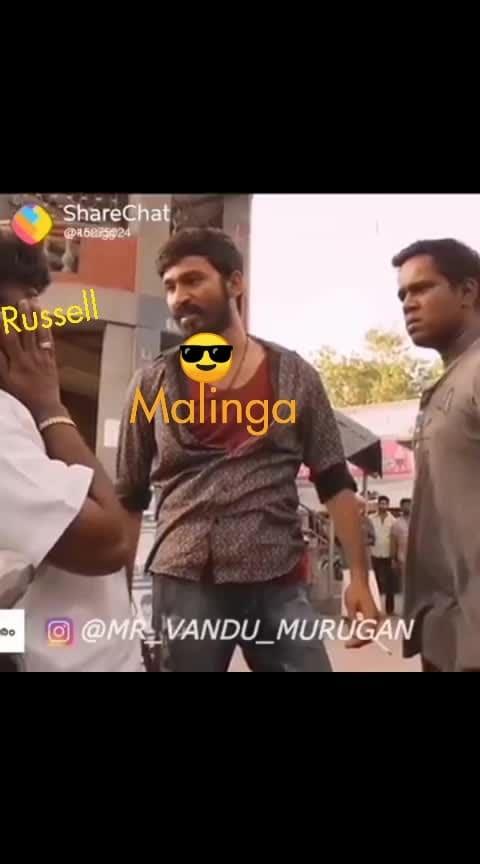 #ipl #mumbaiindians #kkr #kkrvsmi #malinga #russell #cricket 😎