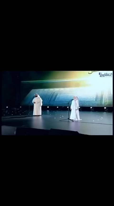 Rahman Yaa Rahman Arabic song