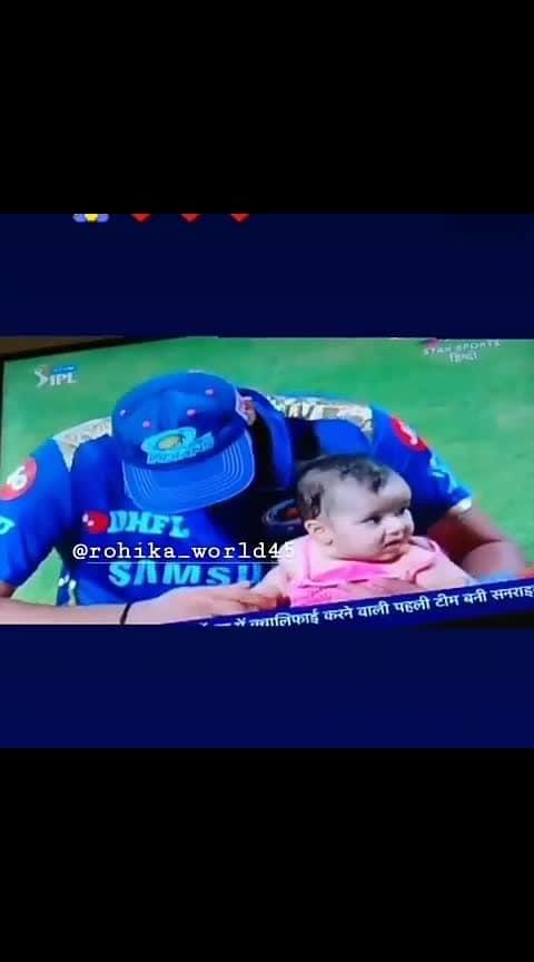 Rohit Sharma daughter bulliguvva #sportstv #rohitsharma #rohitsharma-hitman #rithika #bulliguvva