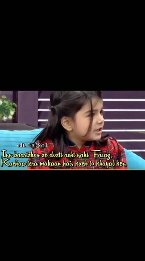 shayari #shayari #shayariaurquotes #shayaris #shayaries #shayar #shayarilovers