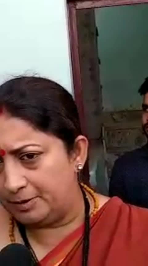 #smritiirani #amethi #loksabhaelections2019