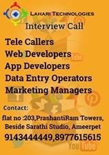 Looking for Data Entry Job Opening in Lahari Technologies