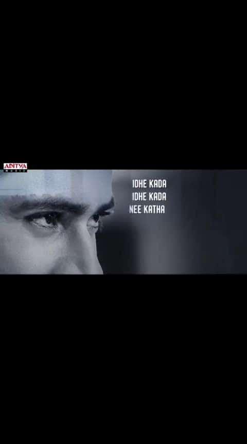 #idhekadaidhekada 🎵#maharshi_song #maheshbabu #vamshipaidipally #poojahegde 💗#status @boddupallisandeep