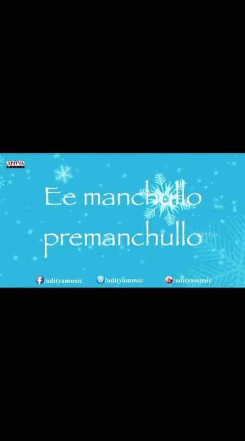 Ee manchulo Premanchulo....