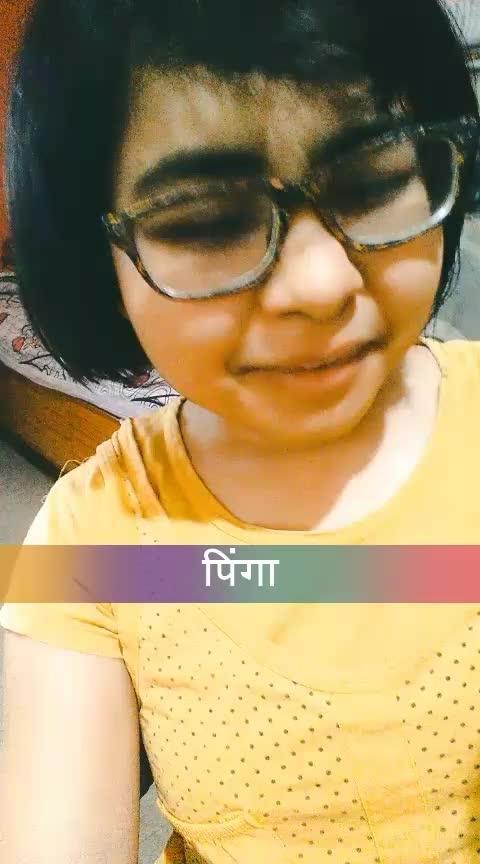 Pinga  #deepikapadukone #vaishalimade #bollywood #shreyaghoshal #love #song #music #bajiraomastani #priyankachopra #dance #beats #roposostar #featureme #joyoners #joyocian