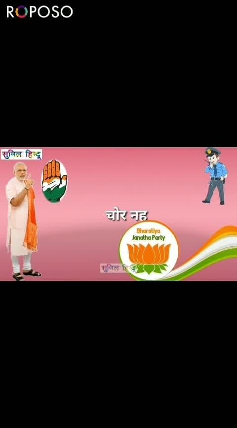 #modi-india  #pm-modiji #chowkidarnarendramodi #chowkidar  #pm-modiji-namo #namoagain2019  #mission2019भाजपा