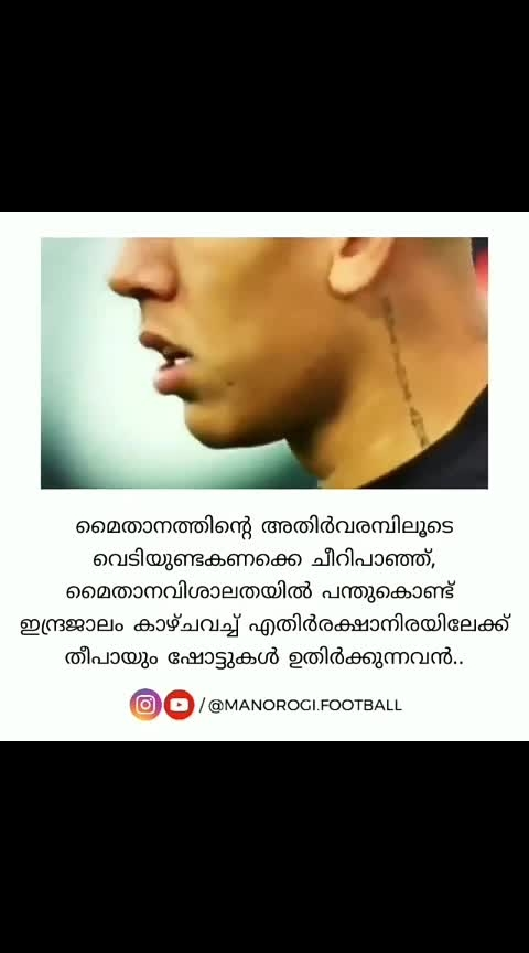 firmino  Liverpool player speedest player