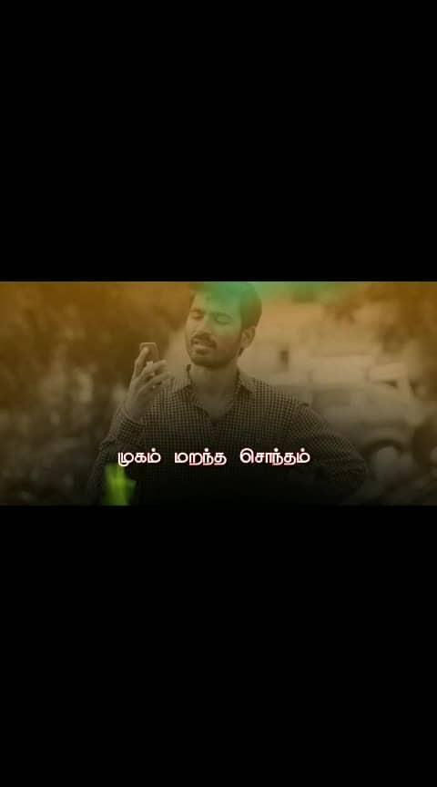 #tamilmotivation #tamilboys #roposo-tamil