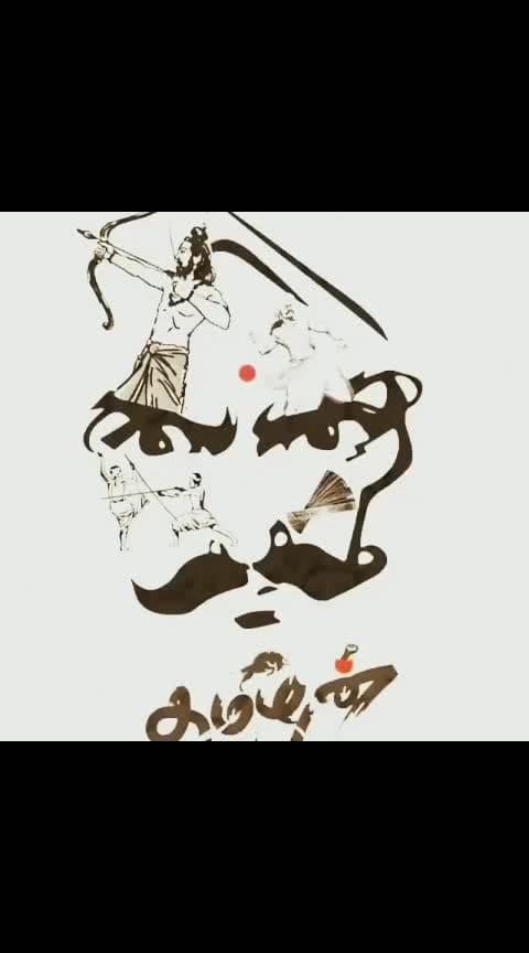 tamila tamila
