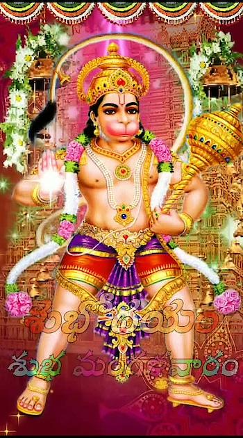 🌻🌻 శుభోదయం 🌻🌻   💐💐 శుభ మంగళవారం 💐💐   #roposodailywisheschannel #roposogoodmorning #roposobhakthi #roposoteluguchannel
